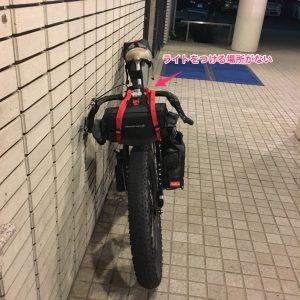 bikepacking02